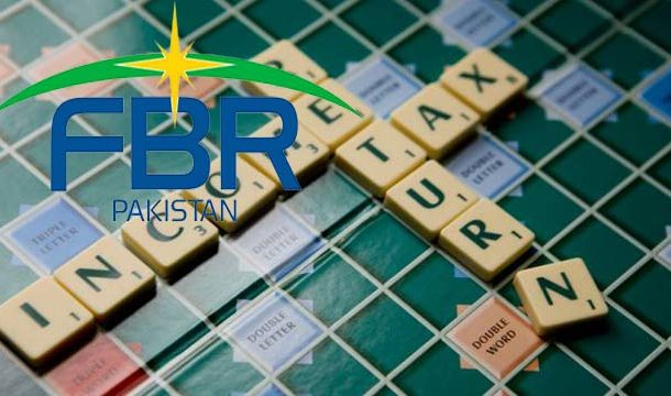 FBR Receives 2.1 Million Income Tax Returns So Far