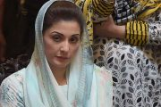 FBR Sets Tax Returns Deadline For Maryam, Nusrat Shahbaz