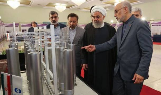 Iran Breaches 2015 Nuclear Deal's Stockpile Limit