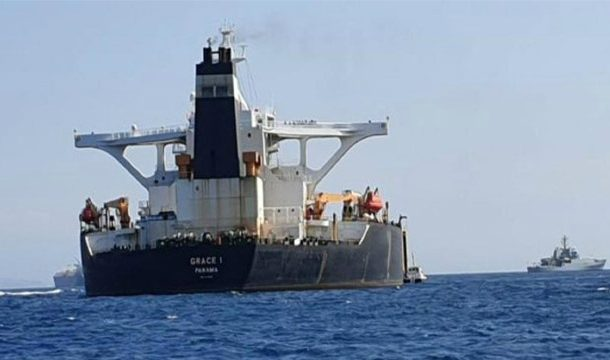 Iran Demands Oil Tanker Detained in Gibraltar