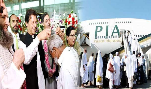 First Flight Lands in Madina Under 'Road to Makkah' Project