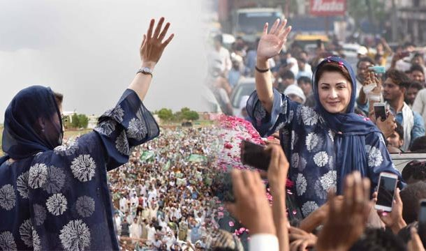 PML-N Announces Nationwide Protests
