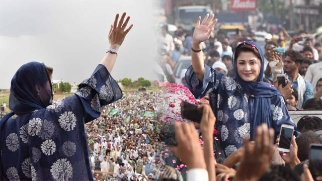 Maryam All Set to Hold Rally in Mandi Bahauddin Today