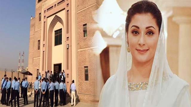 Court Summons 'Maryam Nawaz' in Avenfield Reference