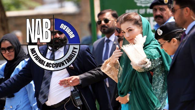 Chaudhry Sugar Mills: Maryam Scheduled to Appear Before NAB Today