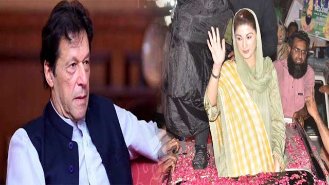 Go Selected Go, Maryam Demands PM Khan's Resignation