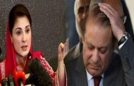 No Representative of Nawaz Sharif Met COAS: Maryam Nawaz