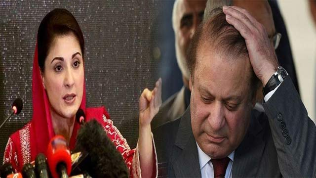Maryam Nawaz Exposes Her Own Party's Incompetency