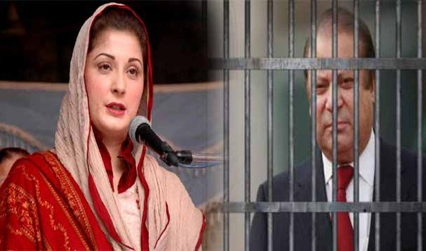 No Retrial, Maryam Wants Nawaz's Acquittal