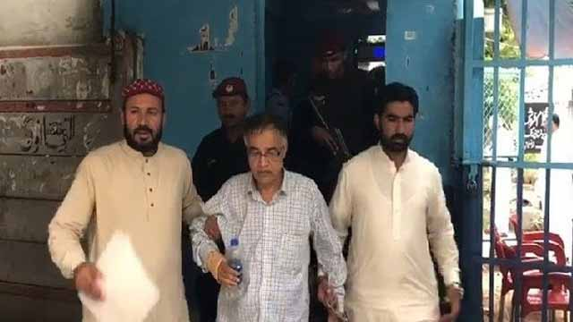 Fraud Case: Court Declares 'Mian Tariq', Son Wanted, Absconder