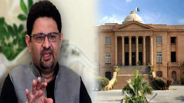 Miftah Ismail Gets Pre-Arrest Bail in LNG Scam