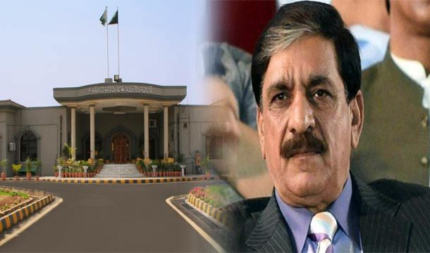 Video Gate Scandal: IHC Bars FIA From Arresting 'Nasir Janjua'
