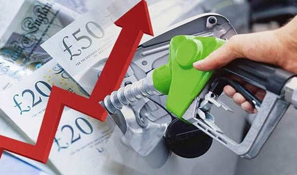 Finance Ministry Decides Against Hike In Petroleum Price