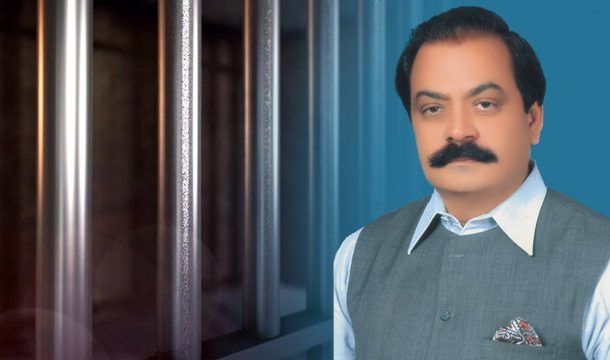 Rana Sanaullah, PML-N Senior Leader Arrested by Anti Narcotics Force