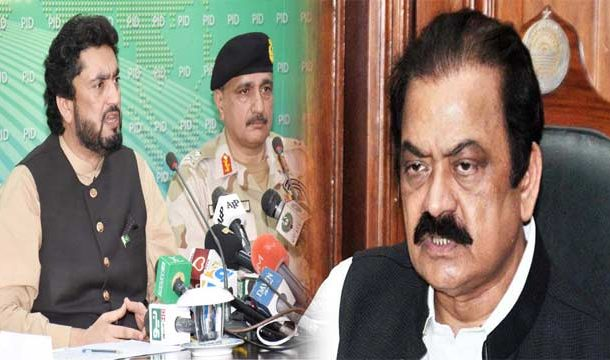 ANF Has Sufficient Evidence Against Rana Sanaullah