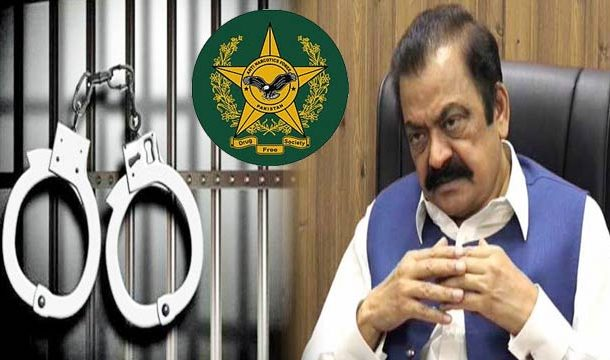 Plea of Homemade Food For 'Rana Sanaullah' Rejected