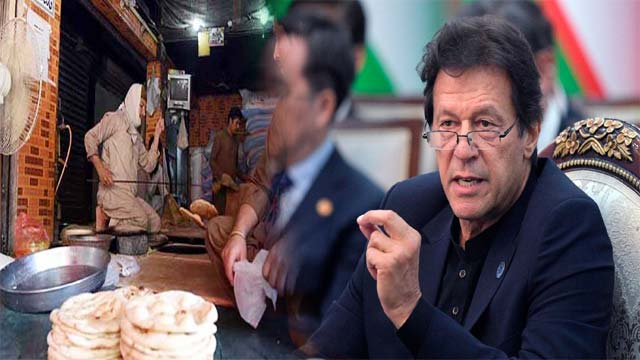 PM Imran Orders to Restore 'Roti' Prices
