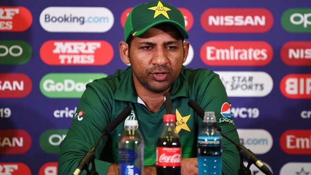 Will Not Step Down as Team Captain: Sarfaraz Ahmed