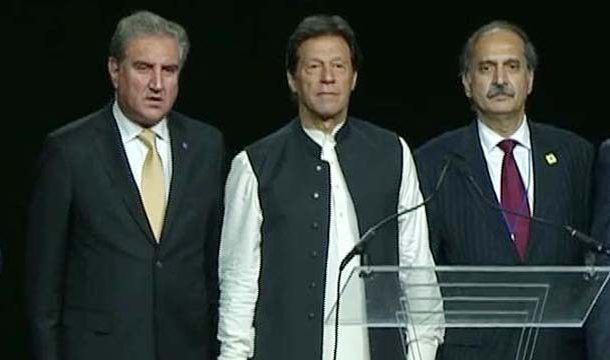 We Have Come to US For Trade, Not For Aid: FM Qureshi