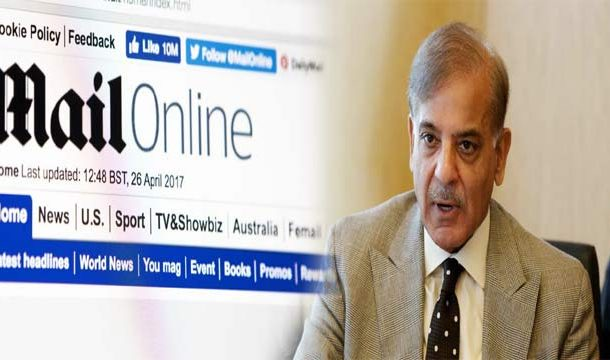 Shehbaz Sues British Publication Over Fund Embezzlement Allegations