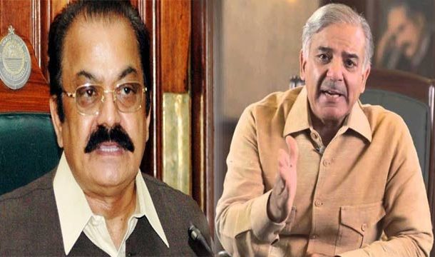 PML-N to Devise Future Strategy Amid Constant Arrests