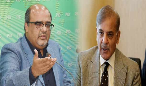 Money Laundering: Govt. to Reveal Political Associates of Sharif Family