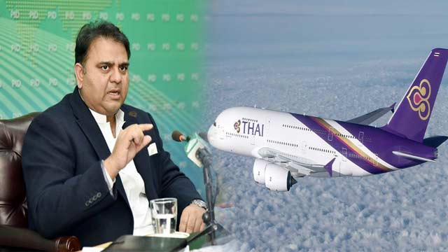 Federal Minister Confirms Thai Airways Resumption to Pakistan