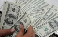 Pak Rupee Appreciated by Rs2.61 against US Dollar