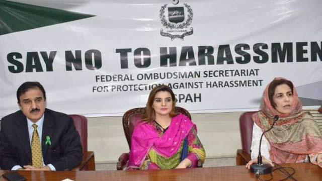 61 Cases of Women Harassment in Five Years: FOSPAH
