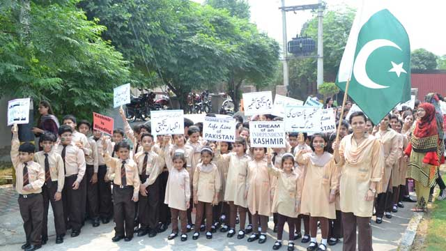 Students of ACE School System Hold Rally to Show Solidarity With Kashmiris