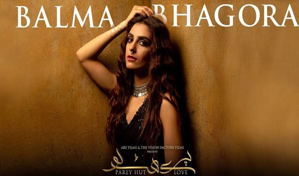 Maya Ali Moves and Grooves in 'Balma Bhagora' From Parey Hut Love