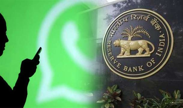 Central Bank to Endorse WhatsApp's Compliance with Data Rules: India Court