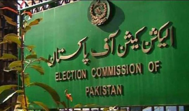 ECP Announced By-Elections on Vacant Sindh Assembly Schedule