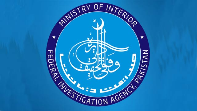 FIA Recovers 23 Passports from Man Involved in Human Smuggling