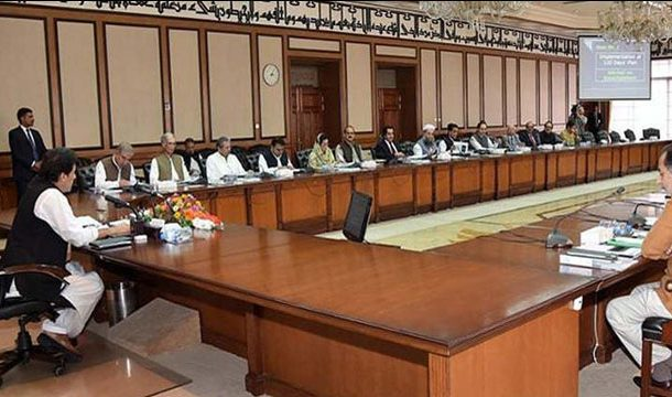 Federal Cabinet to Discuss Nine-Point Agenda Including Kashmir Conflict Tomorrow