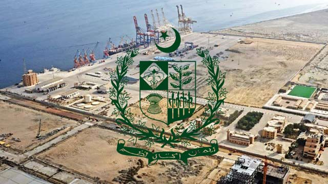 Federal Government Released Rs 50.4 Billion for Ongoing and New Development Projects