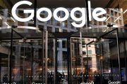 Google vs European Union Get Their Day in Court After A Decade