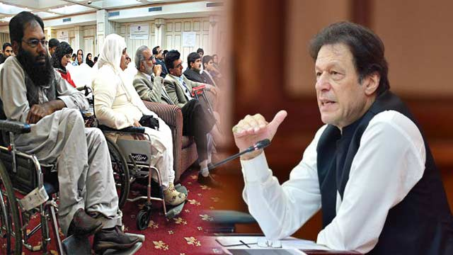 PM Khan Orders Ministries to Facilitate Handicapped, Old Persons