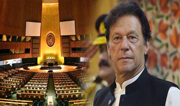PM Khan to Represent Pakistan in UN General Assembly Session