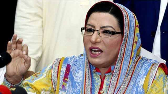 Govt, People of Pakistan Stand By Kashmiri  Brethren: Firdous