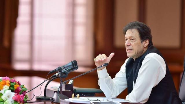 PM Khan Calls First NDC Meeting Today
