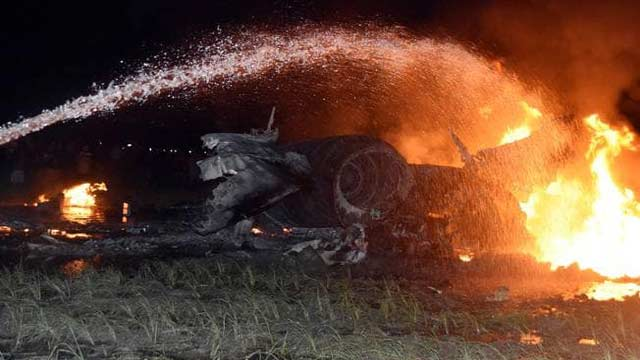 Indian Fighter Jet Crashes During Training Mission