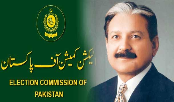 CEC Refuses to Administer Oath to New Nominees