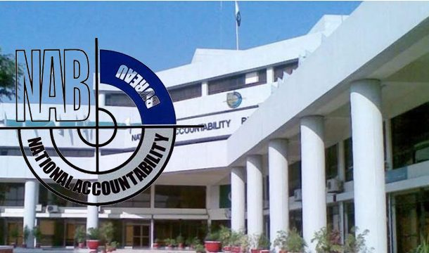 NAB Recovers 15 Billion Rs That Was Lost To Corruption