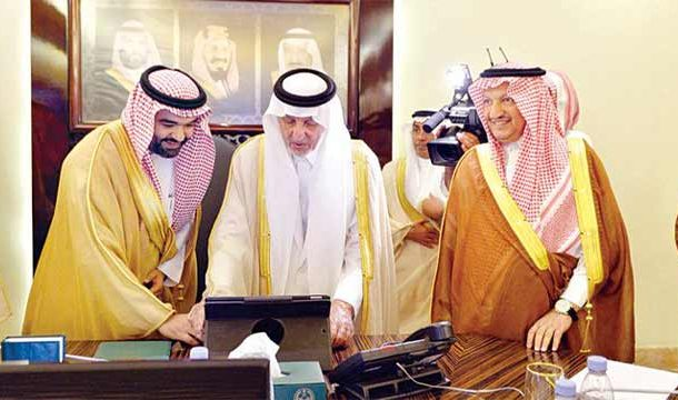 KSA Launched 5G Service to Facilitate Pilgrims