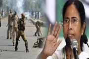 CM West Bengal Voices Concerns Over Human Rights Violation In IOK