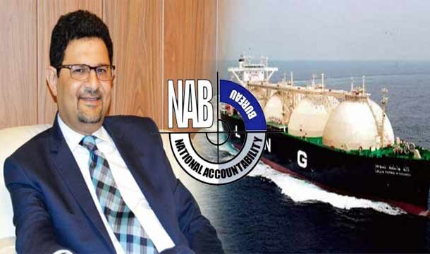 PML-N Leader 'Miftah Ismail' Arrested In LNG Scam