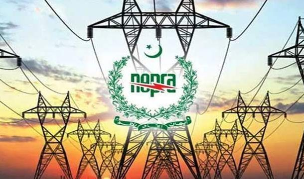 Govt. Appoints 'Tauseef Farooqi' As NEPRA Chairman