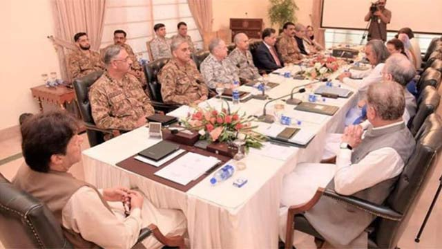 PM Imran Summons National Security Council Meeting Today
