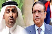 Money Laundering: UAE Resident Becomes Approver Against Zardari